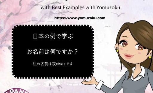 ジパングカジノは24時間日本語対応